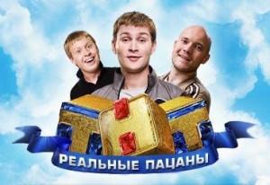 Самые ожидаемые продолжения сериалов в 2012 году